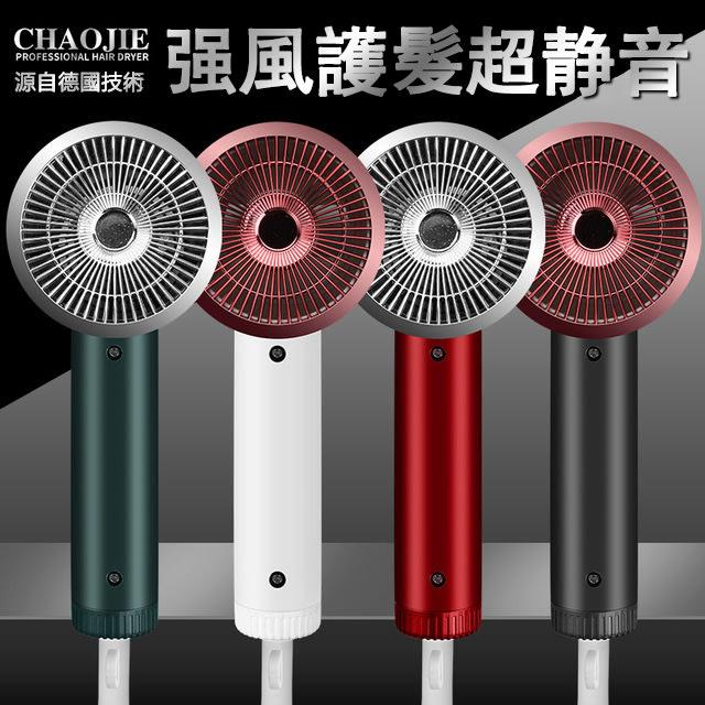 110V錘子電吹風家用靜音冷熱風吹風筒吹風機