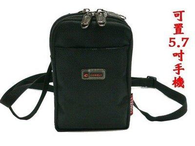 【菲歐娜】5951-(特價拍品)COMELY 直立斜背小包/腰包附長帶(黑)5.7吋