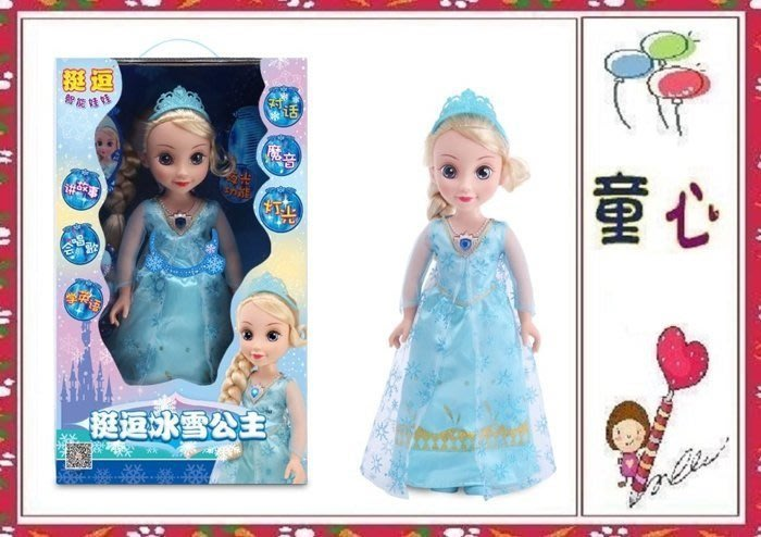 冰雪公主智能對話娃娃~語音對話~有唱歌~魔音功能~會講故事~超多功能◎童心玩具1館◎