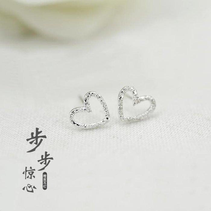 耳釘耳環925銀質愛心耳釘鏤空磨砂心形耳環氣質韓國簡約個性學生少女耳飾