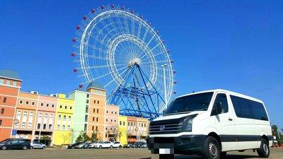 華上租車 - 專營機場接送、商務考察、囍宴接送、包車自由行