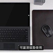 【超纖皮革】ASUS NEW NEXUS7 NEXUS 7 二代 專用 收納包 皮套 保護套 電腦包