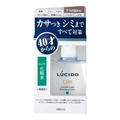 【JK House】Lucido 40歲男士凍齡 抗皺 無香味 化妝水 110ml