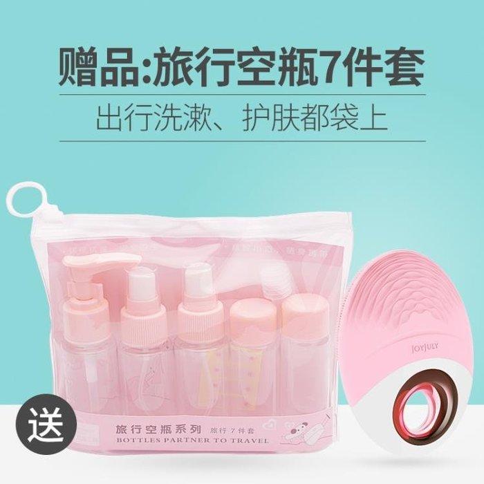 洗面儀洗臉神器電動硅膠刷潔面儀毛孔清潔器臉部 機家用充電式WY 尾牙