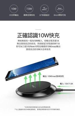 【贈QC3.0充電器+線】HTC Pixel3 Pixel 3 XL QC3.0【10W 快充】無線充電版 充電盤