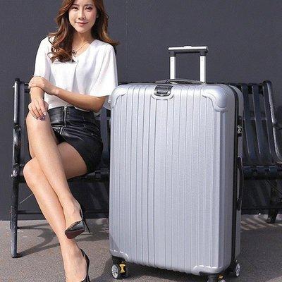 Travel Luggage Suitcase Bag Big Trolley Case 26/28/30 Inch