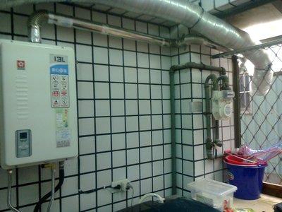 ☆大台北☆ 強制排氣 SH-1331 櫻花熱水器 SH1338 SH1335 SH1333 三重熱水器安裝