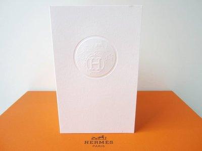 法國頂級名牌【HERMES】愛馬仕 白色 驛馬車LOGO圖案 紙卡 封套 卡片 保證正品/真品 現貨