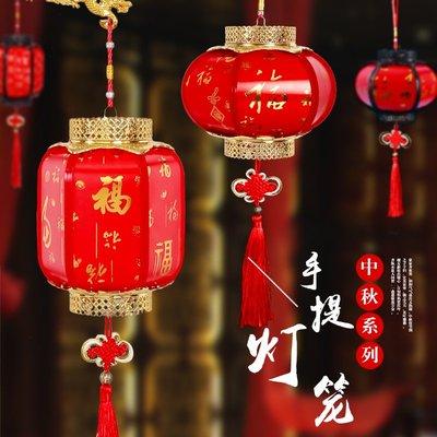 戀物星球 中秋節裝飾LED發光兒童手提燈籠玩具diy手工制作小花燈仿古中式