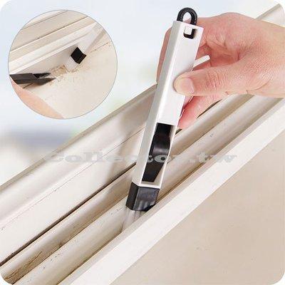 【團狠大】窗戶窗槽凹槽清潔刷 附畚箕縫隙刷 鍵盤刷