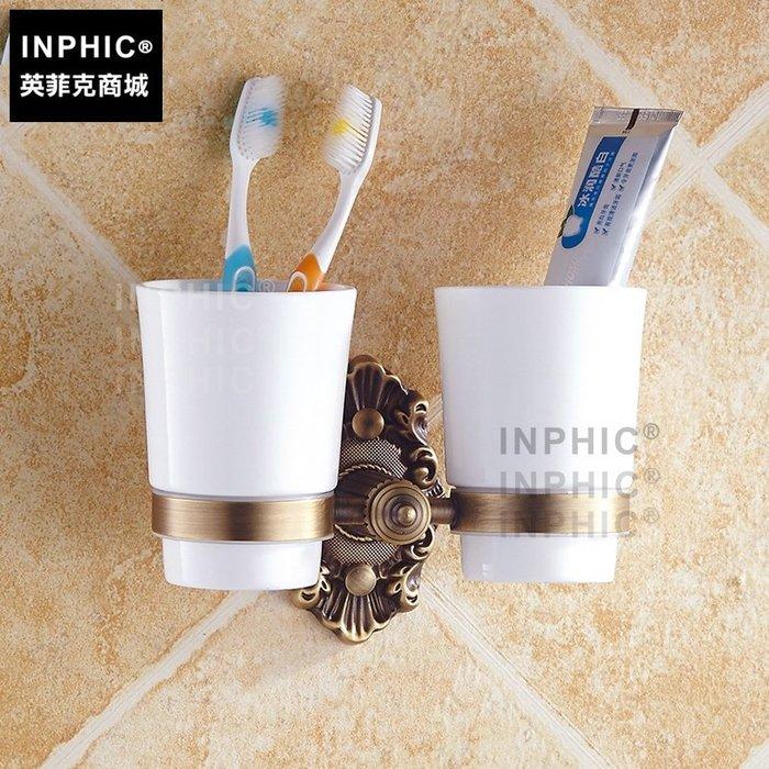 INPHIC-歐式仿古陶瓷漱口杯架 全銅牙刷杯架套裝 雕花浴室壁掛擺飾_S1360C