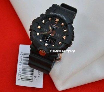 Montres Company香港註冊26年老店 卡西歐 CASIO G-Shock 黑色玫瑰金 超大錶徑 GA-810B-1A4 兩款色有現貨