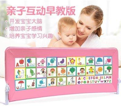 床圍欄 歪呀呀嬰兒童 安全防摔寶寶床邊圍欄2米1.8大床欄桿擋板通用