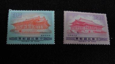 【大三元】臺灣郵票-特285專285國...