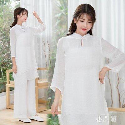 禪服套裝 女新款白色居士禪修服寬鬆休閒...