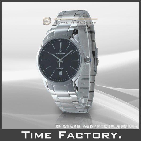 【時間工廠】全新公司貨 MAYA 馬雅女用時尚錶 MS11006-112311