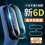 【24H出貨】 保護貼 2入 水凝膜 小米手環3 ...