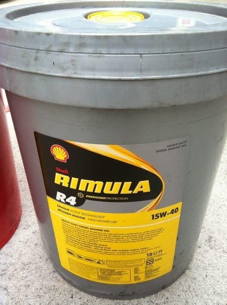【易油網】殼牌 Shell Rimula R4 15W-40 柴油用合成機油 4期環保車 API CI-4