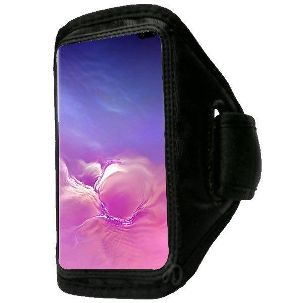 Samsung Galaxy S10+ 6.3吋 S10 6.1吋 S10e 5.8吋 簡約風 運動臂套 臂帶 臂袋