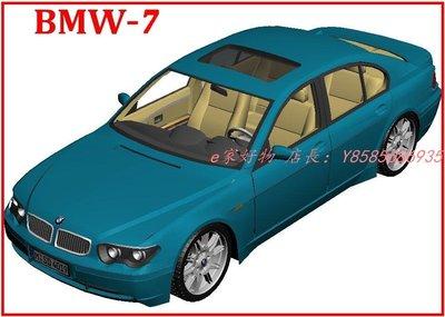 【e家好物】寶馬7系轎車紙模型/3D紙模型/K145277
