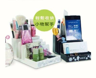 【佳斯捷】8320小花馬置物整理盒-白 台南市
