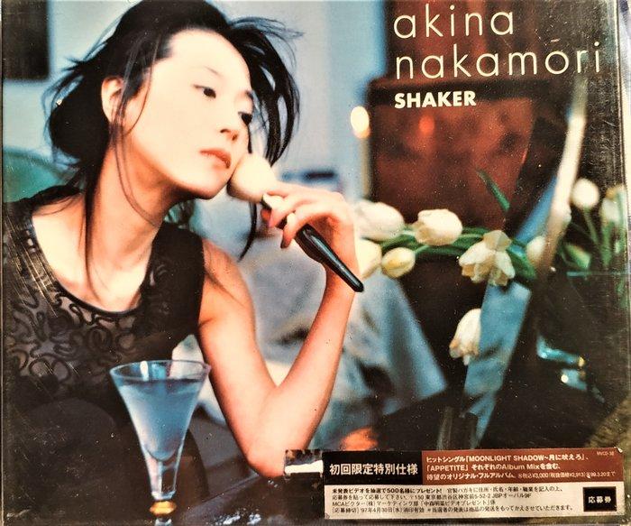 中森明菜 --- Shaker ~ 初回限定特別仕樣, 僅此一張, CD狀態極佳