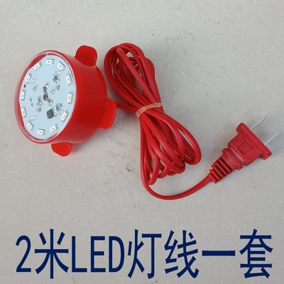 千禧禧居~植絨燈籠內置紅色配套專用燈泡燈籠伴侶燈線帶燈led