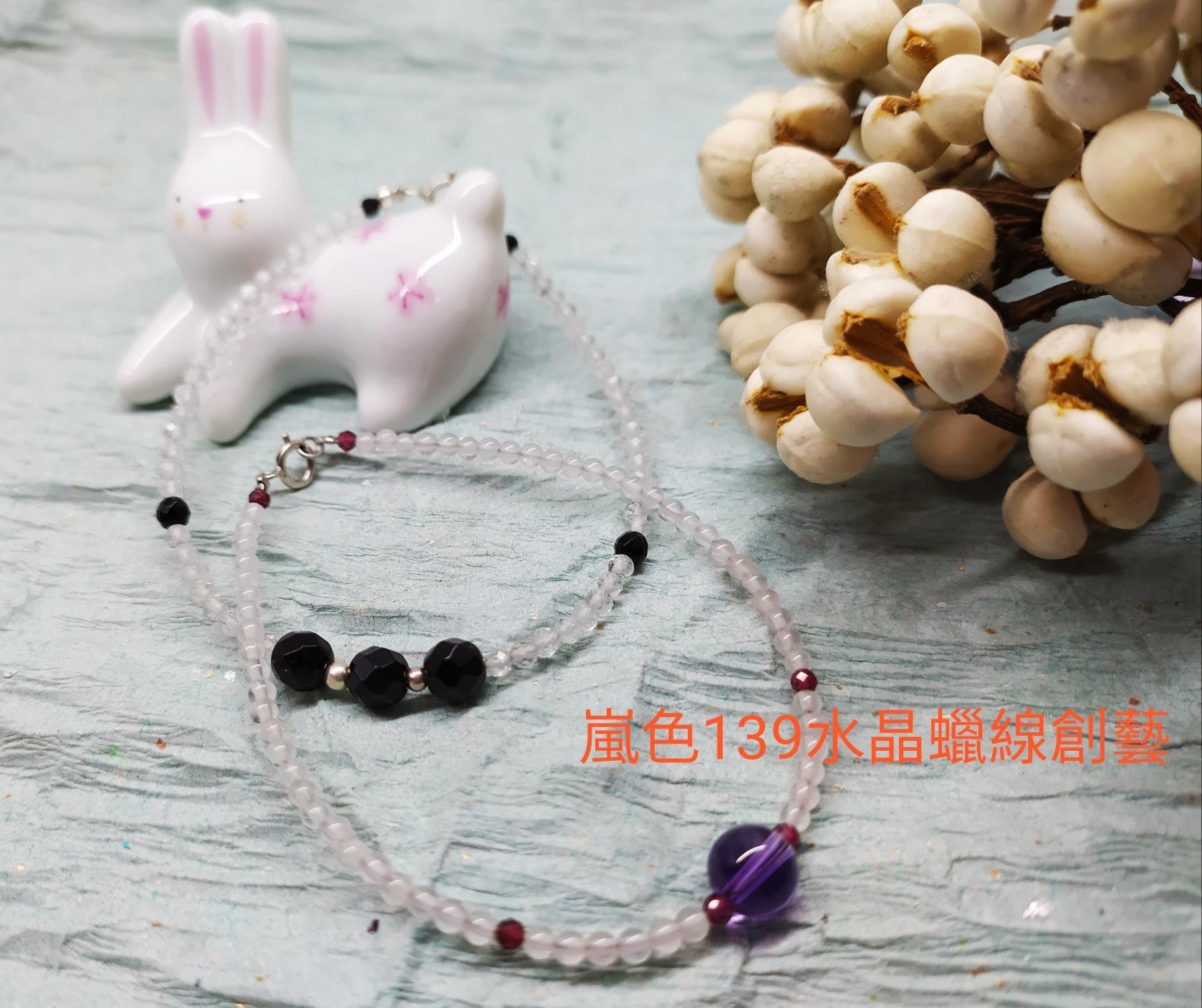 *嵐色1319水晶蠟線創藝*天然白水晶搭配紫水晶設計款手環(B-130)