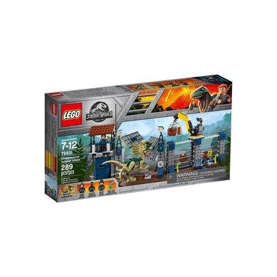 【積木王國】LEGO樂高 Dilophosaurus Outpost Attack 75931