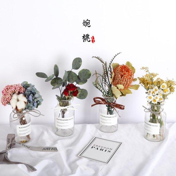 北歐風干花套裝進口永生花束滿天星帶花瓶擺件家居小清新裝飾