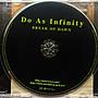 大無限樂團 D.A.I.黎明曙光 Break of Dawn Do As Infinity