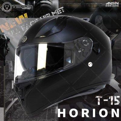 [中壢安信]TORC T15 素色 消光黑 雙鏡片 全罩 安全帽 雙D扣 DOT ECE