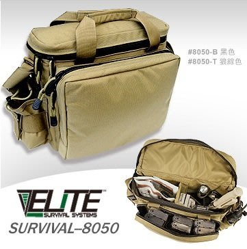 【LED Lifeway】ELITE (公司貨) Crossroad Discreet Escape Bag 緊急逃生包