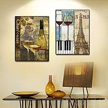 現代餐廳裝飾畫飯廳壁畫紅酒杯掛畫二聯畫西餐廳酒杯無框畫版畫(2款可選)