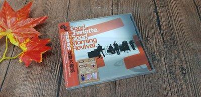 Q2007-CD未拆】狂野夏洛特-狂野大復活-Misery等13首搖滾樂-新力音樂