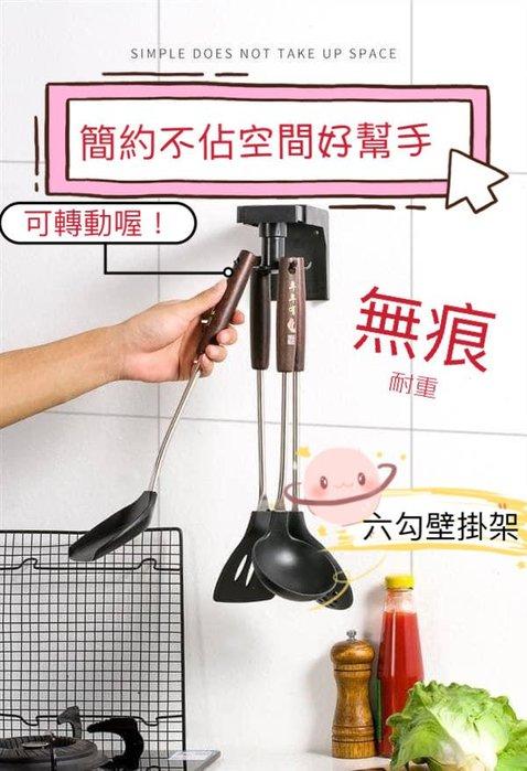 台灣發貨😘萬用無痕六勾壁掛收納掛廚房浴室壁貼掛鉤