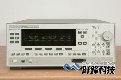 【阡鋒科技 專業二手儀器】HP 83623B 10MHz-20GHz 高功率掃頻訊號產生器