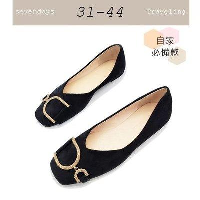 大尺碼女鞋小尺碼女鞋方頭鑽扣V口蜜桃絨布平底鞋娃娃鞋包鞋黑色(31-44)現貨#七日旅行