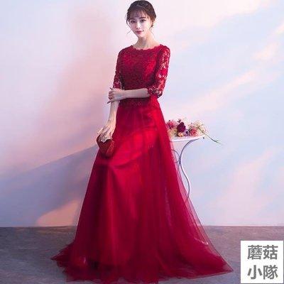 【蘑菇小隊】小禮服新娘結婚新款紅色宴會晚禮服裙女長款修身主持秋季優雅 狂歡購物節-免運費