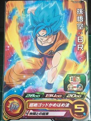 Super Dragon Ball Heroes SDBH 超級七龍珠英雄 孫悟空 UMLS-01