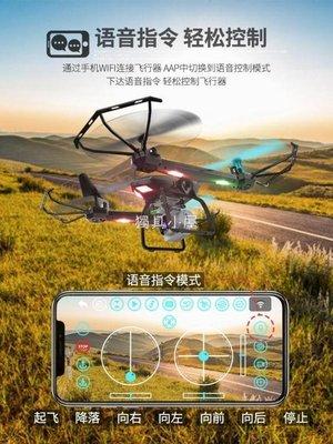 專業四軸飛行器航拍高清無人機玩具男孩遙控飛機直升機充電兒童