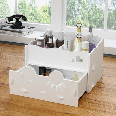 桌面化妝品收納盒木制迷你梳妝台簡約護膚品收納整理盒置物架家用HD