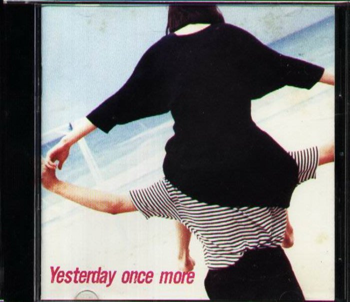 八八 - Yesterday Once More - 日版 Collin Roach Tracy Jerry