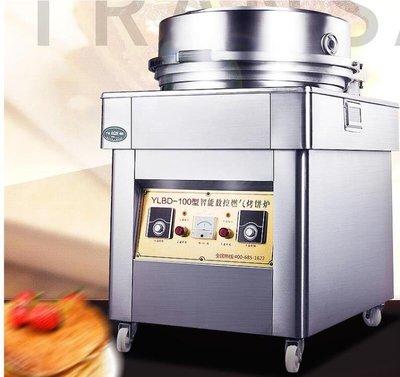 [特惠免運]烤餅機燃氣電餅鐺商用烙餅機千層大餅醬香餅煤氣烤餅爐煎餅機公婆—《MONA》
