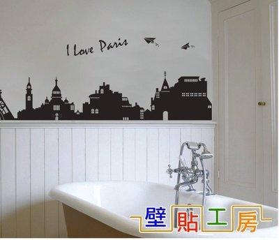 壁貼工房-三代超大尺寸 創意可移動壁貼 壁紙 牆貼 巴黎鐵塔 AY 935