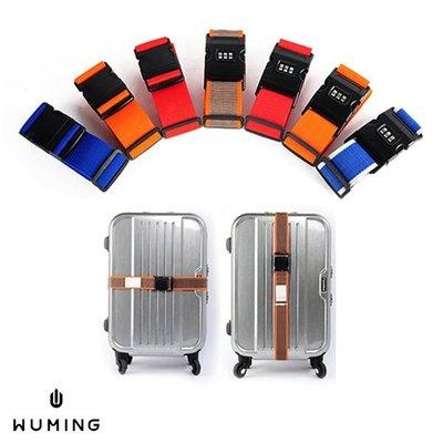 『無名』 一字型 行李袋 行李束帶 綁帶 旅行箱綑帶 兒童安全綑帶 綑綁帶 打包帶 行李箱 K05111