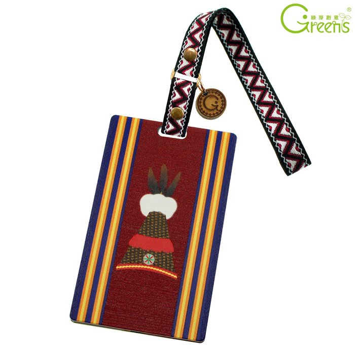 《Greens Design》撒奇萊雅族-台灣原住民票卡套系列 壓克力 證件套 (PA0007)
