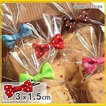 HH婦幼館 烘焙餅乾點點蝴蝶結束口帶 糖果包裝袋 不挑款【1F100Y348】