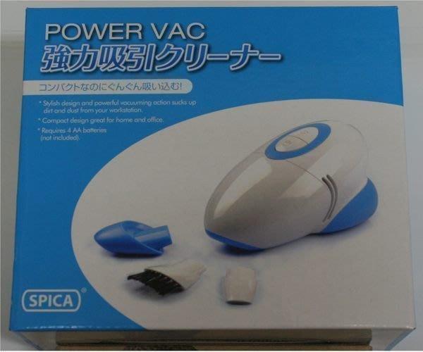 傑仲 (有發票) 生活用品 POWER VAC 超小型桌上型 吸塵器4顆3號電池!!