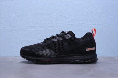 Nike Zoom All Out Low 2.0 氣墊 黑紅 網面 休閒運動緩震慢跑鞋 男女鞋 AJ0035-999